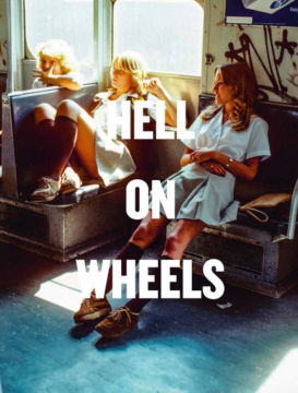 Christophe Guye Galerie Willy Spiller Hell On Wheels 01